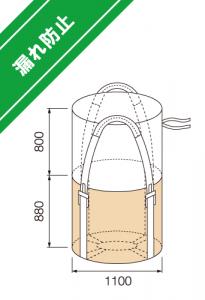 880KR-C