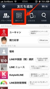 LINEaddfriend-02-1