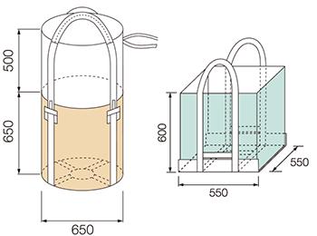 強度抜群の小型フレコンバッグ