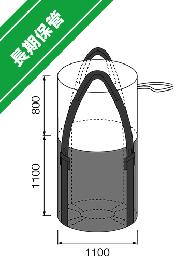 1100KR-B(UV) 【耐候性1年タイプ相当品】