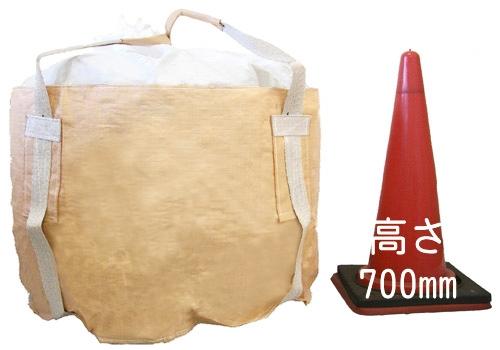 600KHR(R)