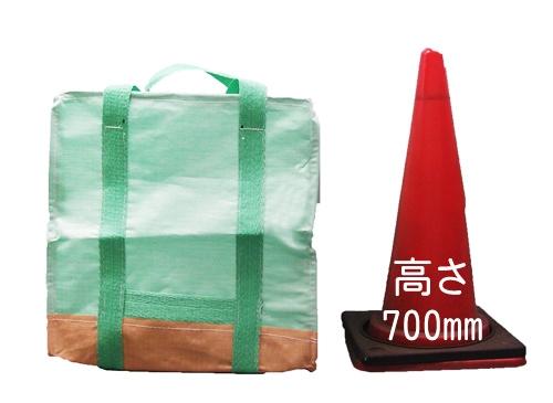自立くん(小) SP400