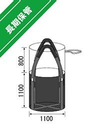 1100KR-UV3【耐候性3年タイプ】