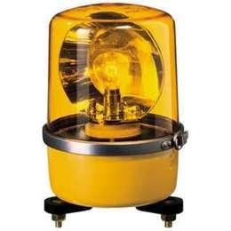 電球式回転灯 SKP-101A-Y