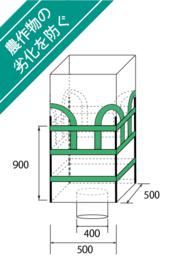 SP900KHS-M_メッシュフレコン