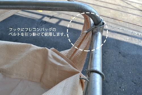 JUMBO-BAG Stand