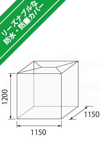 透明パレットカバー (国産品)