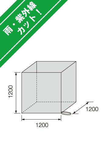 ソフトバッグカバー(角型)
